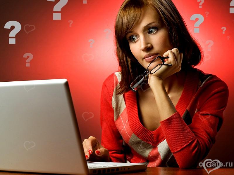 Знакомств бизнесменами с для сайт девушек